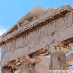 Le nostre vacanze di primavera in Grecia: Atene